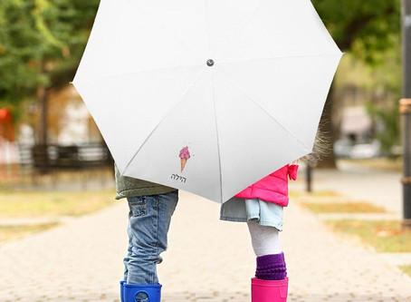 Ahava Ktana: Monogrammed Umbrellas for Kids