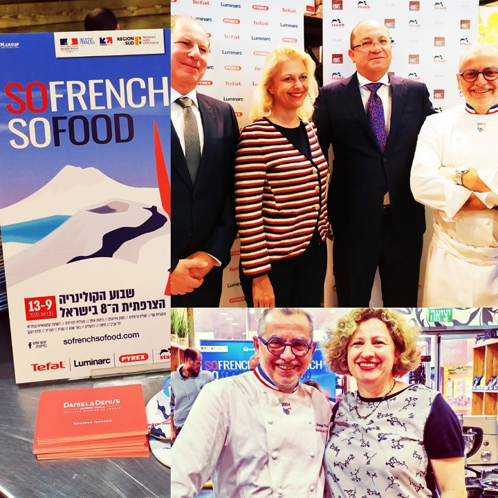 So French So Food: The 8th French Gastronomy Week in Israel