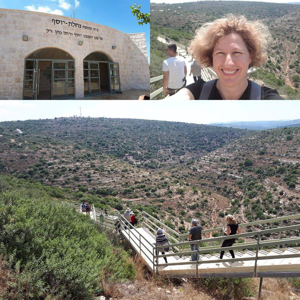 Havot Yair and Frank Rudel Promenade