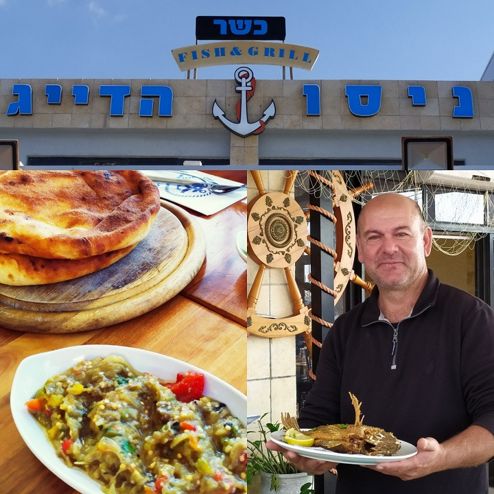 Sderot, Netivot and Ashkelon: Southern Hospitality (Part 2)