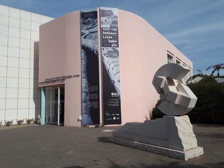 Tel-Aviv University Exhibition: Defense Lines - Maginot, Bar-Lev and Beyond