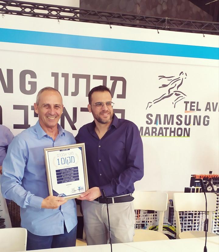 Tel-Aviv: Launching Marathon Samsung 2020