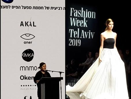 Mifal HaPayis Fashion Factory Incubator: Tel-Aviv Fashion Week 2019