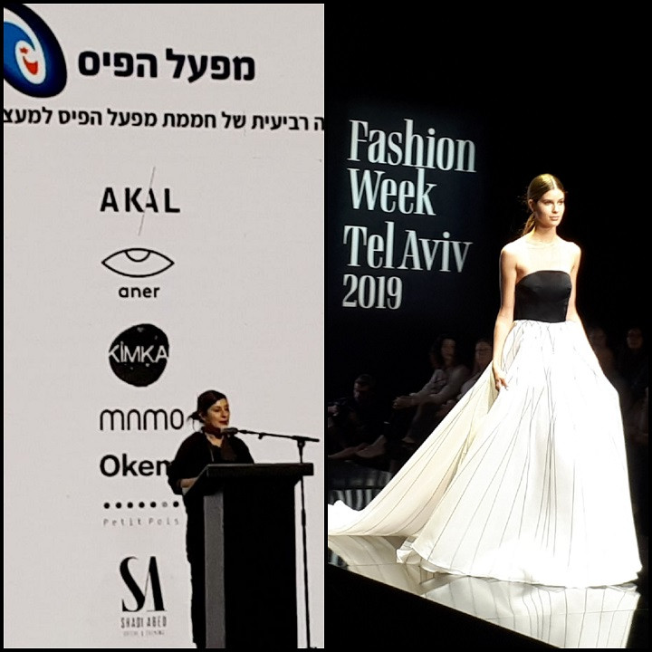 Mifal Hapayis Tel-Aviv Fashion Week 2019