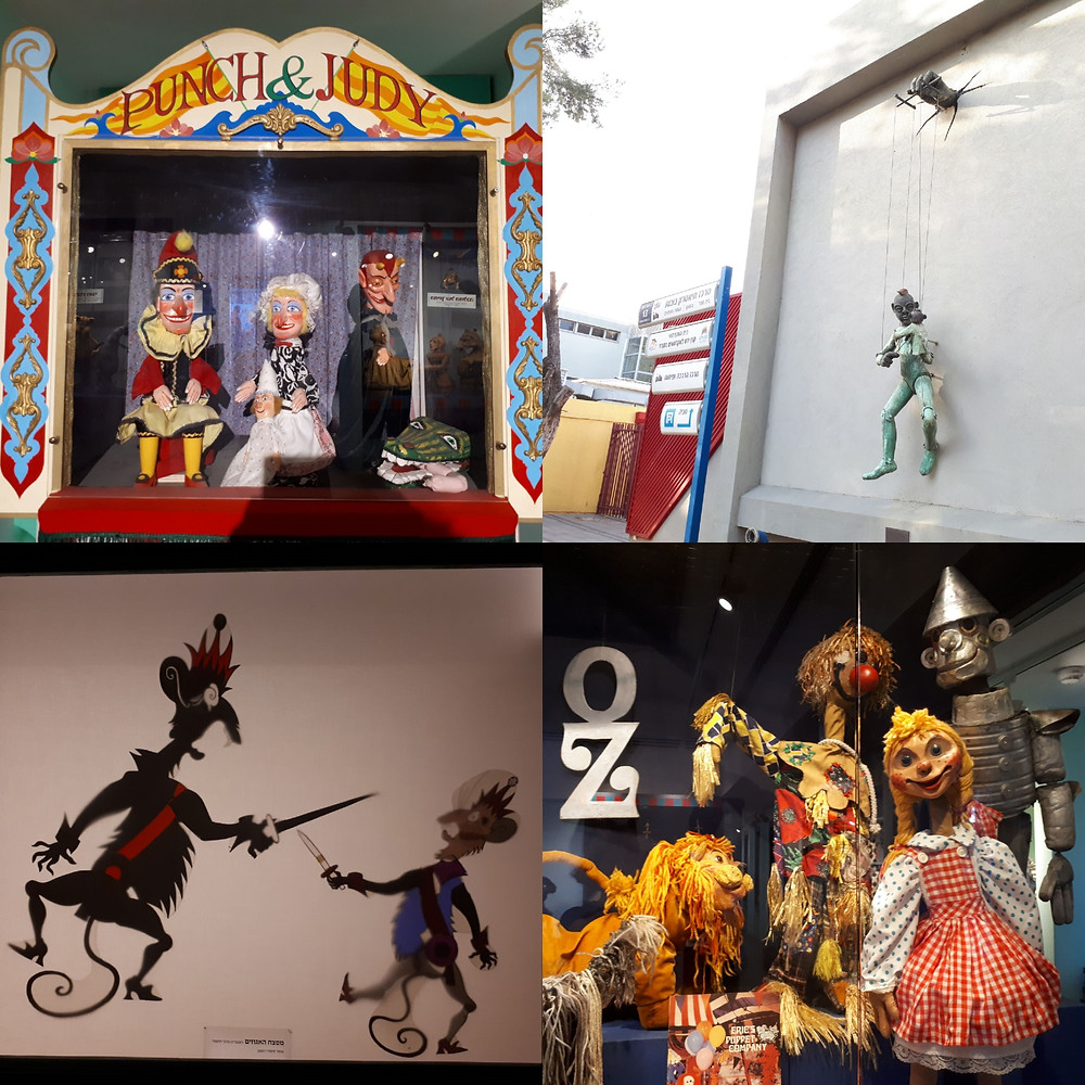 The Puppet Museum Holon