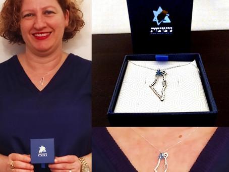 Nitzotzot: Jewelry with a Jewish Spark