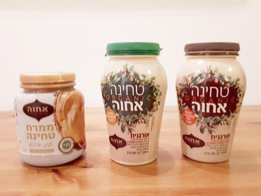 Achva Tahini Products
