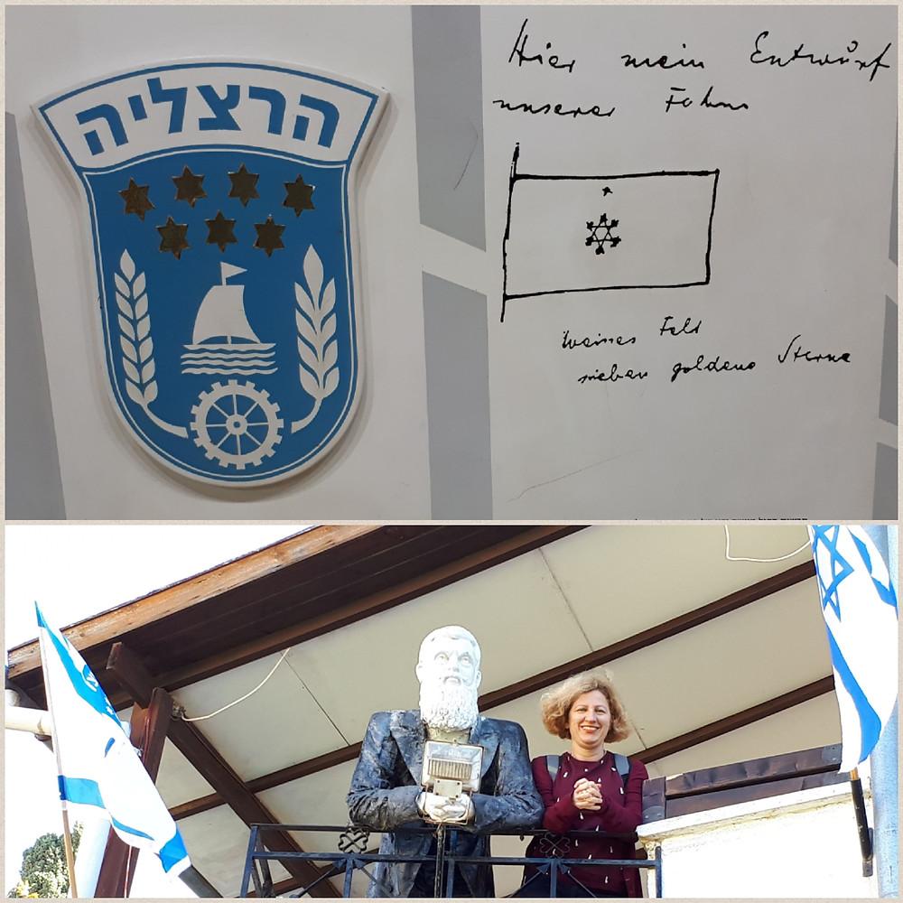 Beit Rishonim Herzliya
