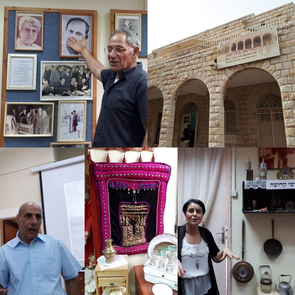 Beit She'an Museum