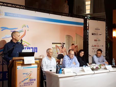Tel-Aviv-Jaffa: A Preview on Marathon Samsung 2019