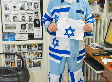 """""""My Israeli Flag"""": A Virtual Exhibition for Independence Day"""