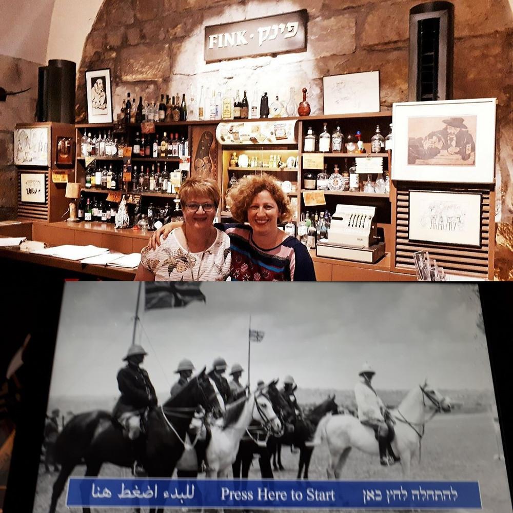 Fink's Bar, Tower of David, Jerusalem