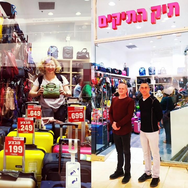 Tel-Aviv: Tik HaTikim is Back!