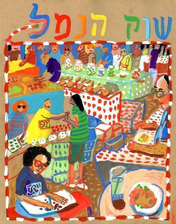Illustration Week Tel-Aviv Jaffa