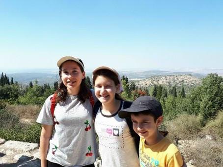 HaMasrek Reserve: A Nature Trip Near Jerusalem