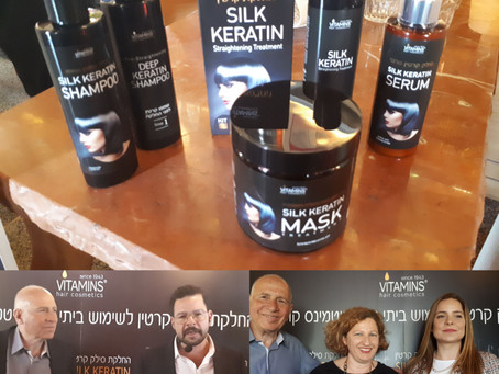 'Silk Keratin' by Vitamins: A Revolutionary Home-Use Hair Straightening Treatment in Israel