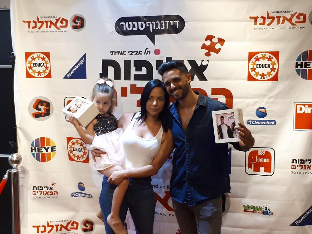 Puzzleland Championship Tel-Aviv