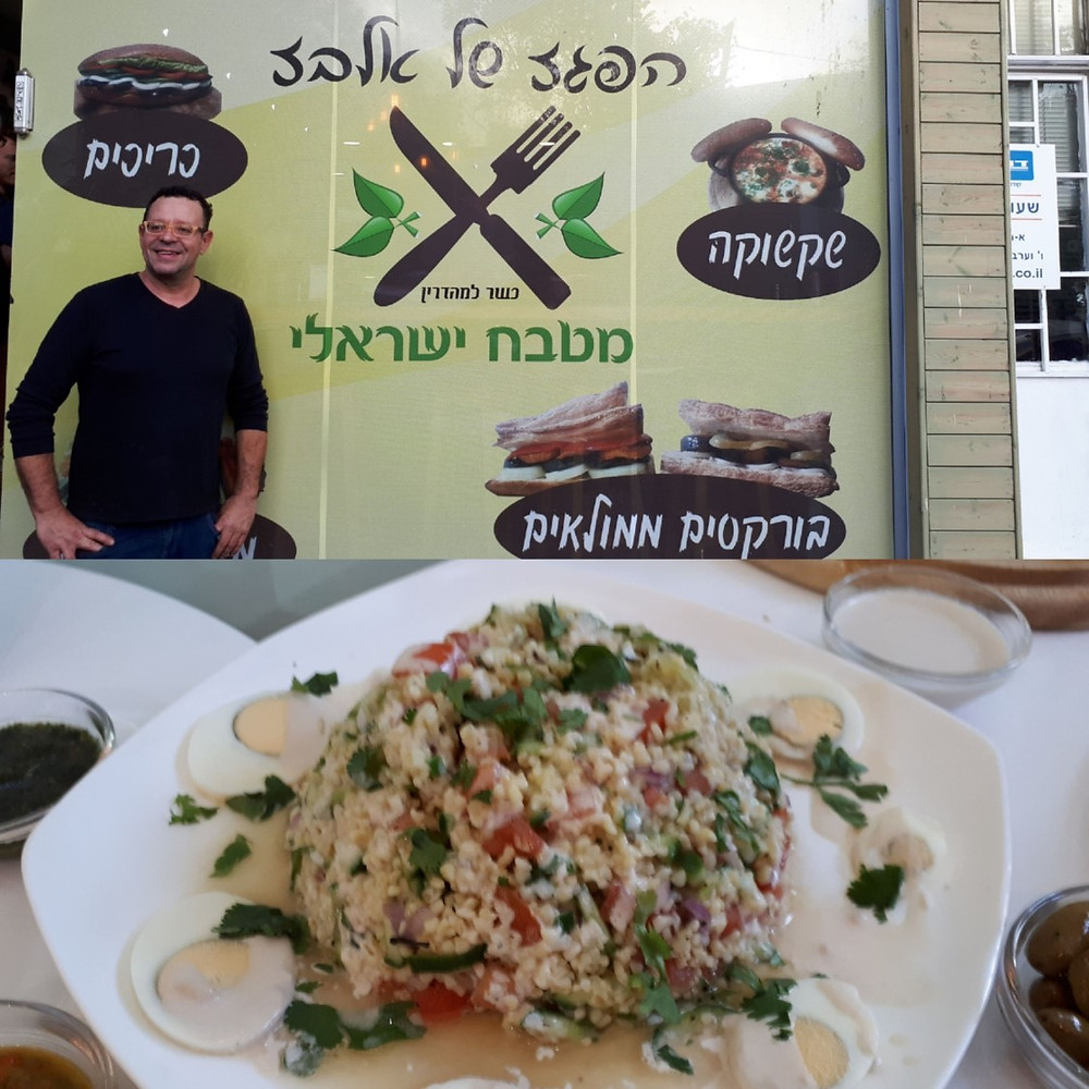HaPagaz Shel Elbaz, Sderot