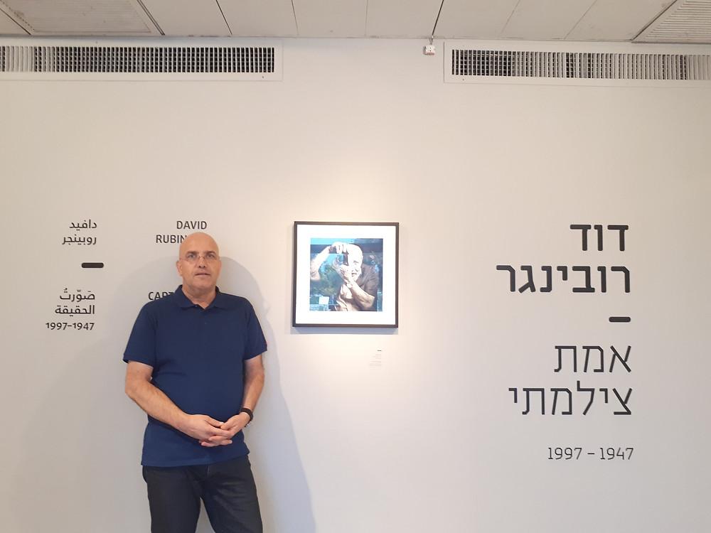 David Rubinger I Captured the Truth, Curator Guy Raz