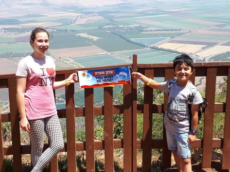 Twenty Years to Manara: You Must Be Here