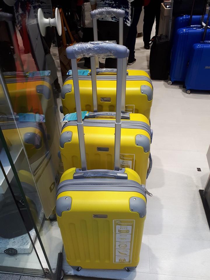 Tik HaTikim High Quality Suitcases