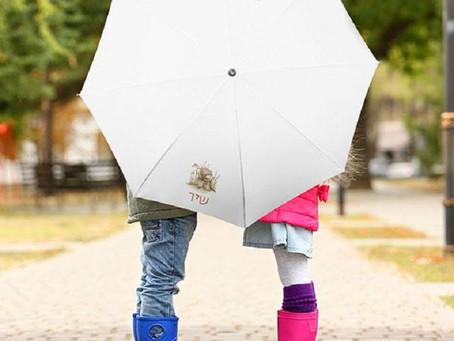 Ahava Ktana: Personalized Umbrellas for Kids