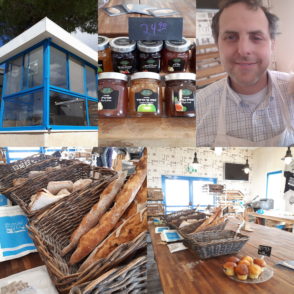 Pat Bemelach Bakery Gush Etzion