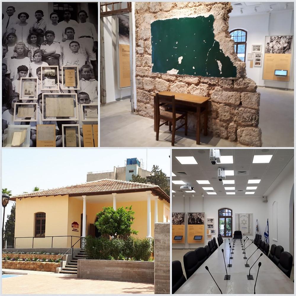Hadera's First School Ehad Ha'am