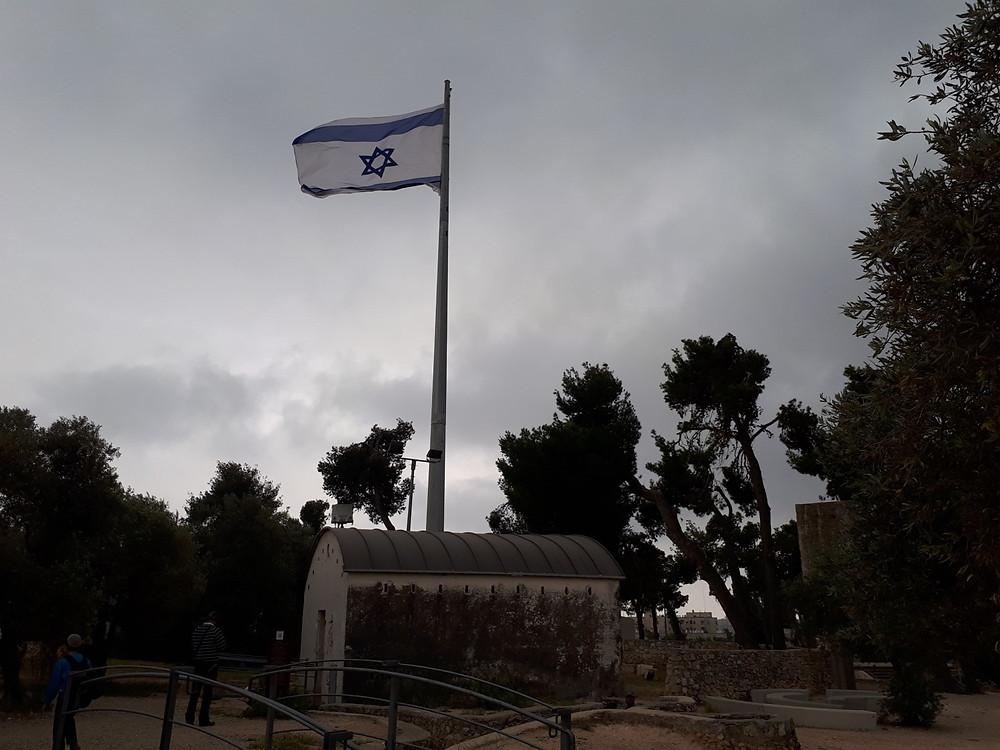 Ammunition Hill, Jerusalem