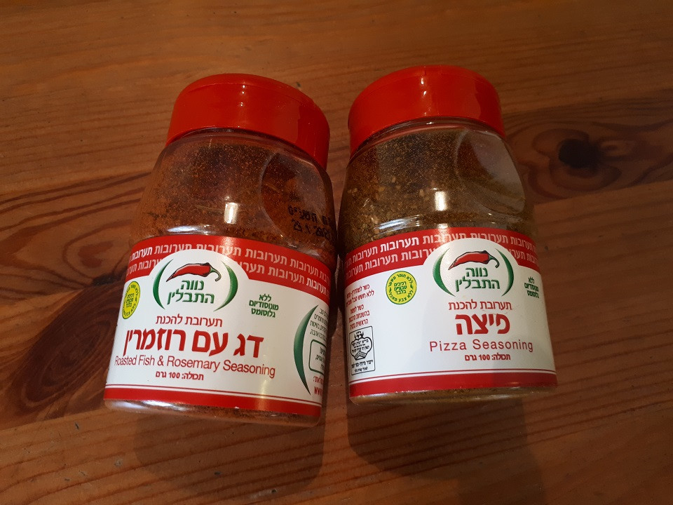 """Rosemary Fish"" and ""Pizza Mixture"" - New Spices by ""Neve HaTavlin"""