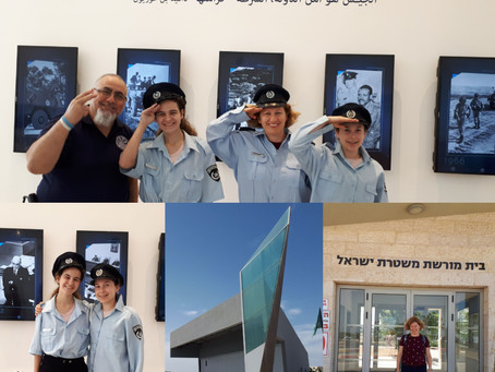Beit Shemesh & Modi'in: A Trip with Kids on a Hot Day