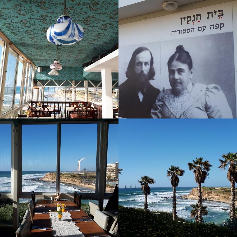 Olga Hankin House, Hadera