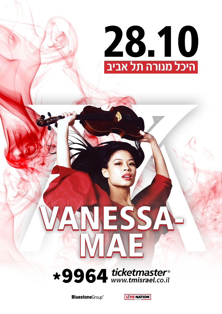 Vanessa Mae in an Israeli Format with the Raanana Symphonette and the Tel-Aviv Collegium Singers