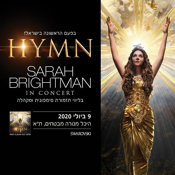 Tel-Aviv: Sarah Brightman in Israel