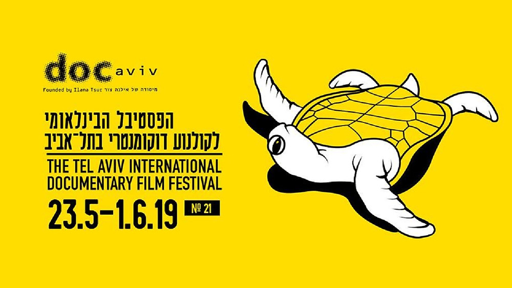 Docaviv, The Tel-Aviv International Documentary Film Festival 2019