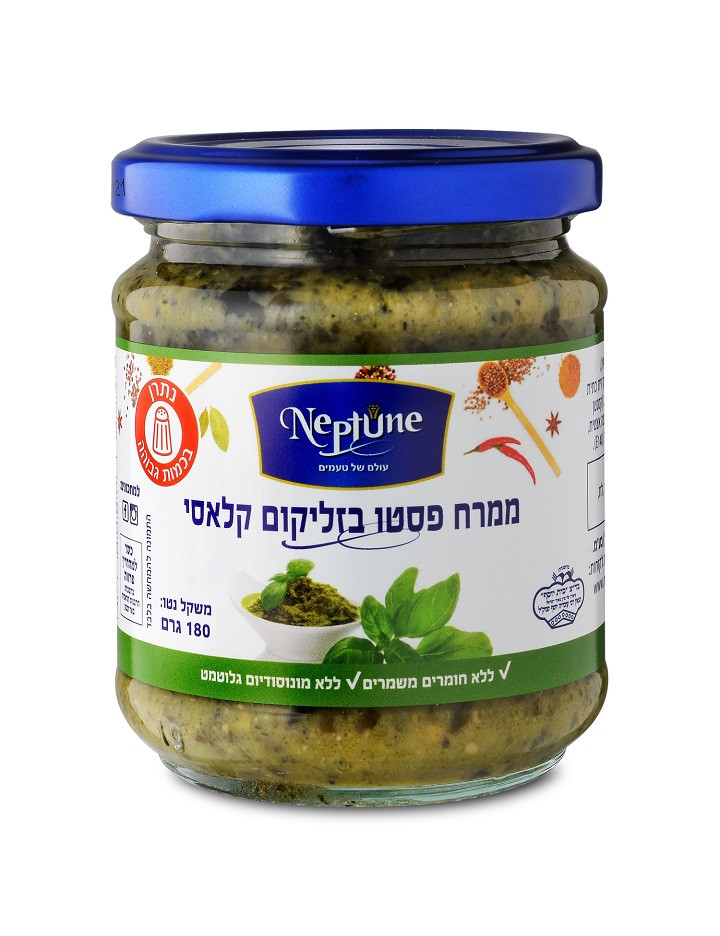 Foods and Recipes for Shavuot 2020