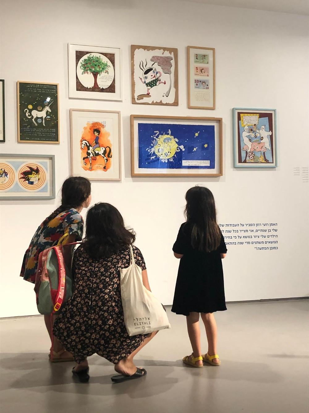 Passover 2021: Museum Activities for Children
