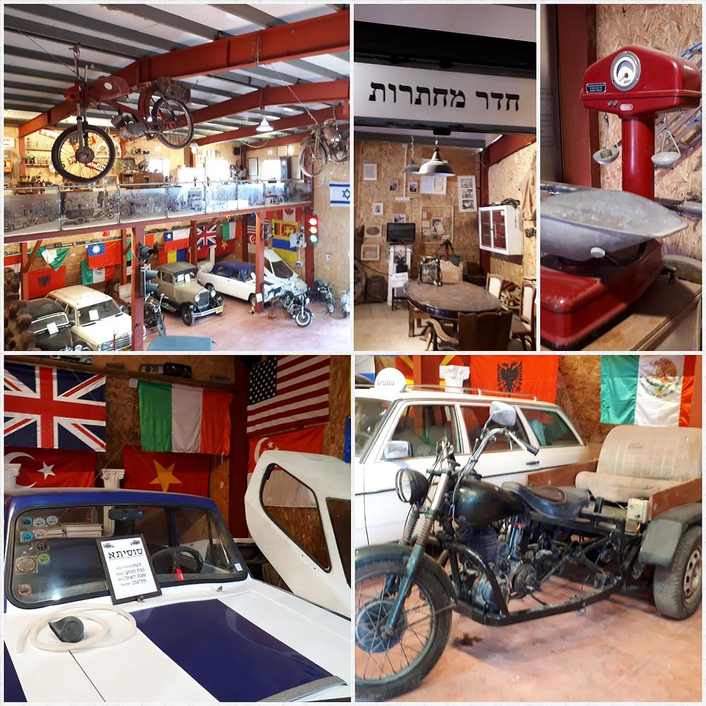 Gush Etzion Deerland Farm Collectibles Museum
