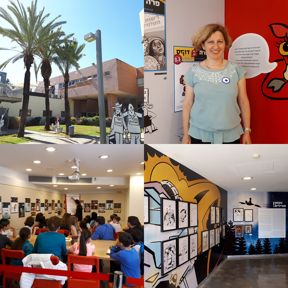 The Israeli Museum of Caricatures and Comics Holon