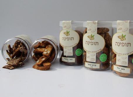 Tufina: Healthy Gluten Free Products