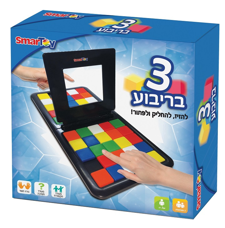Smart Toys for Hannukah 2019