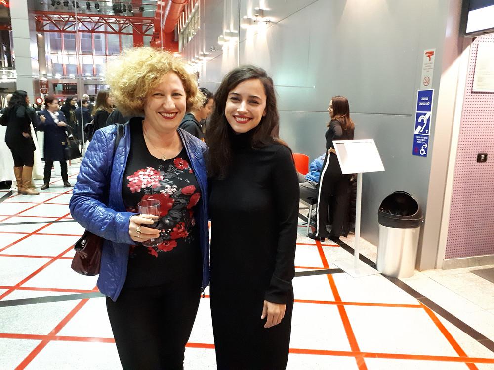 With Moran Rosenblatt