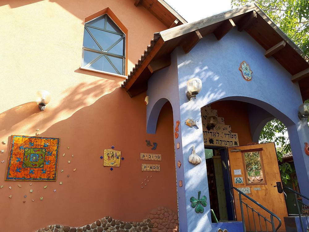 Aniam Artist's Village