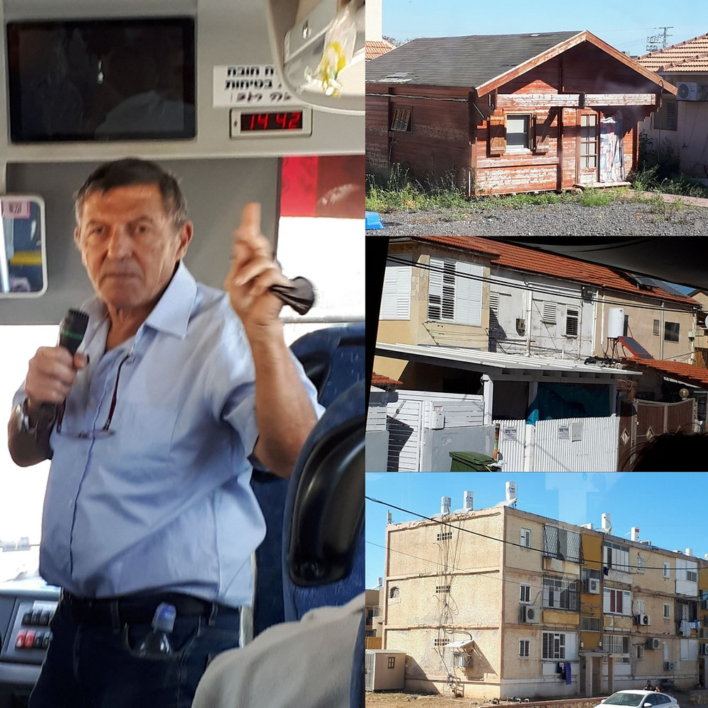 Olga Neighborhood, Hadera, Historic Tour