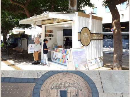 Tel-Aviv: The Independence Trail