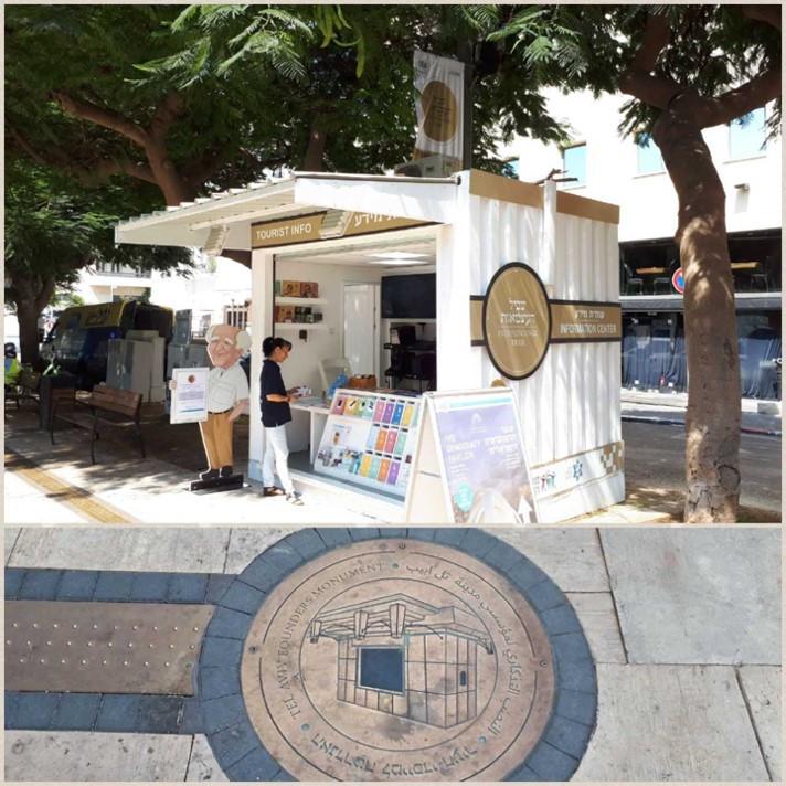 Tel-Aviv Independence Trail Starting Point