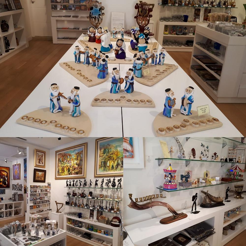 Art and Music Museum Gift Shop, Jerusalem