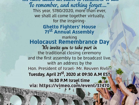 Ghetto Fighters' House: Holocaust Remembrance Day Assembly Invite