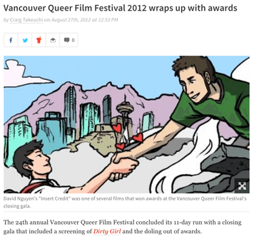 Vancouver Queer Film Festival 2012