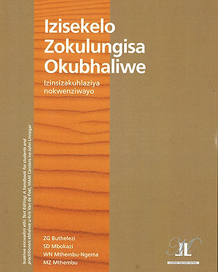IsiZulu cover 500wx694h.jpg